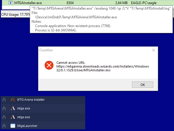 Glasswire blocks MTG Arena launcher to download - GlassWire Internet